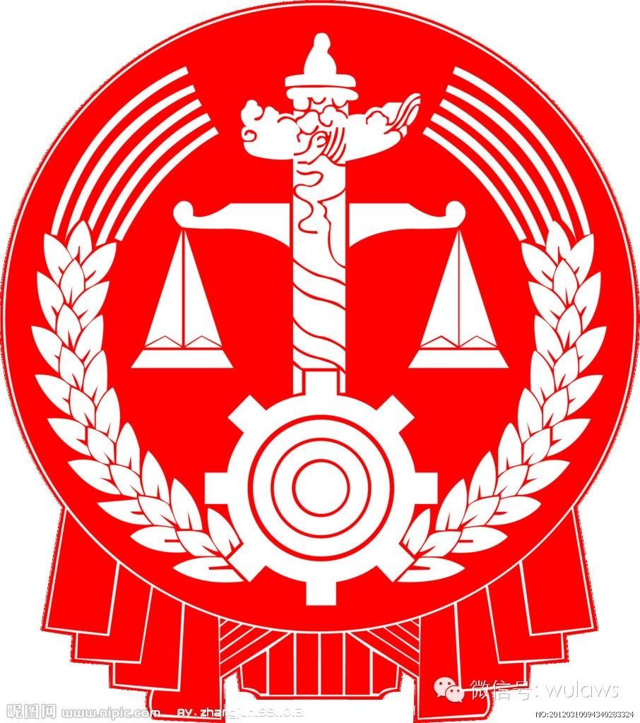 刑事案件 最高人民法院特别军事法庭开庭审理日本战犯案。 最高人民法院特别法庭对林彪、江青反革命集团案进行宣判。 由最高人民法院法官组成的合议庭在锦州市中级人民法院对刘涌涉黑案进行审理。 湄公河中国船员遇害案在昆明市中级人民法院开庭审理。 新疆维吾尔自治区乌鲁木齐市中级人民法院对1028天安门暴力恐怖袭击案件进行开庭审理。 1美国间谍约翰托马斯唐奈案   案情:1952年7月,美国中央情报局间谍约翰托马斯唐奈等11人乘坐飞机偷入中国国境进行间谍活动,飞机被击落,唐奈等人被捕。1954年11